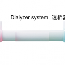 Dialyzer Assembly Machinery